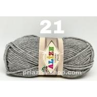 """пряжа alize lana gold plus 590 ( ализе лана голд плюс ) для вязания аксессуаров, шапок, шарфов, снудов, теплых свитеров, курток или пальто шикарной цветовой палитры - купить в украине в интернет-магазине """"пряжа-shop"""" 1575 priazha-shop.com 21"""