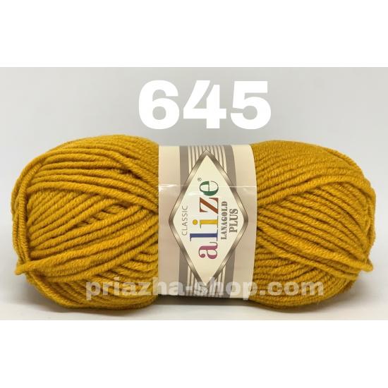 Alize Lana Gold Plus 645