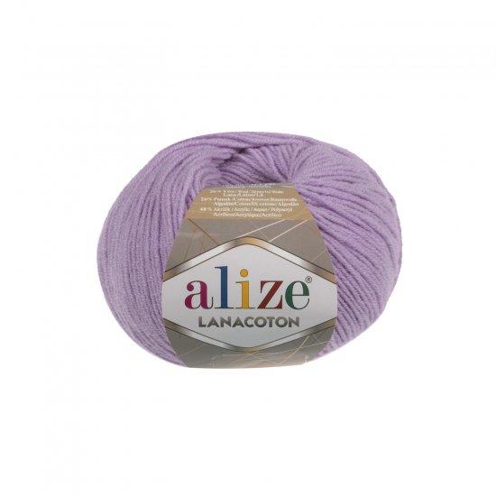 """пряжа alize lanacoton 166 ( ализе ланакотон ) для вязания шапок, свитеров, кардиганов, шарфов, кофт, джемперов, жакетов - купить в украине в интернет-магазине """"пряжа-shop"""" 6085 priazha-shop.com 2"""