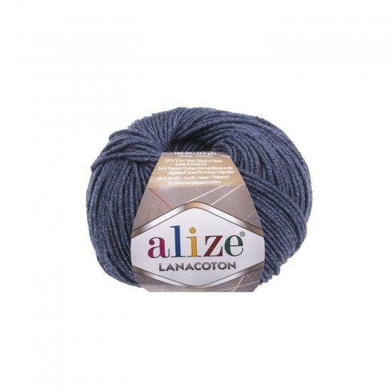 """пряжа alize lanacoton 203 ( ализе ланакотон ) для вязания шапок, свитеров, кардиганов, шарфов, кофт, джемперов, жакетов - купить в украине в интернет-магазине """"пряжа-shop"""" 6087 priazha-shop.com 2"""