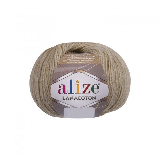 """пряжа alize lanacoton 262 ( ализе ланакотон ) для вязания шапок, свитеров, кардиганов, шарфов, кофт, джемперов, жакетов - купить в украине в интернет-магазине """"пряжа-shop"""" 6088 priazha-shop.com 2"""