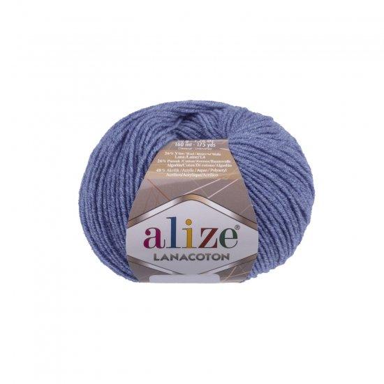 """пряжа alize lanacoton 374 ( ализе ланакотон ) для вязания шапок, свитеров, кардиганов, шарфов, кофт, джемперов, жакетов - купить в украине в интернет-магазине """"пряжа-shop"""" 6091 priazha-shop.com 2"""