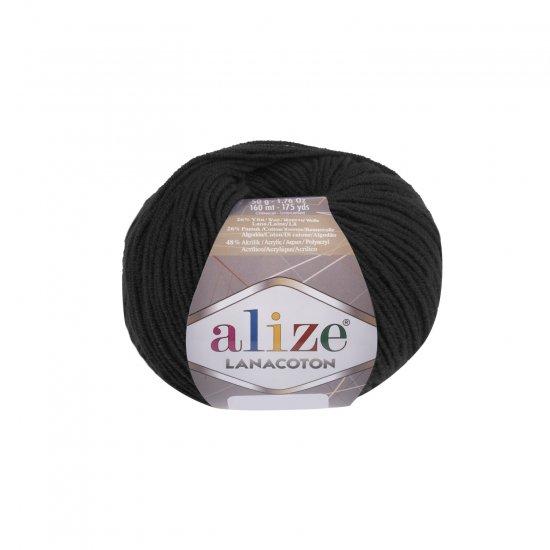"""пряжа alize lanacoton 60 ( ализе ланакотон ) для вязания шапок, свитеров, кардиганов, шарфов, кофт, джемперов, жакетов - купить в украине в интернет-магазине """"пряжа-shop"""" 6082 priazha-shop.com 2"""
