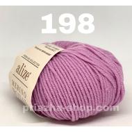 """пряжа alize superwash 2701 ( ализе супервош ) для теплых носков, свитеров, кардиганов - купить в украине в интернет-магазине """"пряжа-shop"""" 3294 priazha-shop.com 39"""