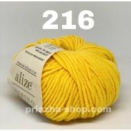 yarna setal ( ярна сетал ) 15 3328 priazha-shop.com 19