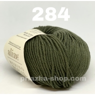 Alize Merino Royal 284