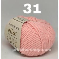 Alize Merino Royal 31