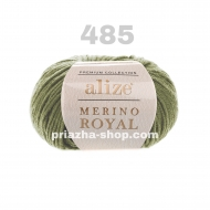 Alize Merino Royal 485