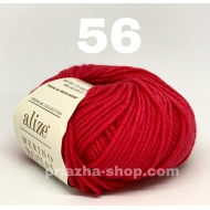 Alize Merino Royal 56