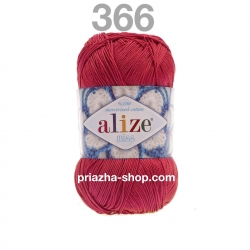 Alize Miss 366