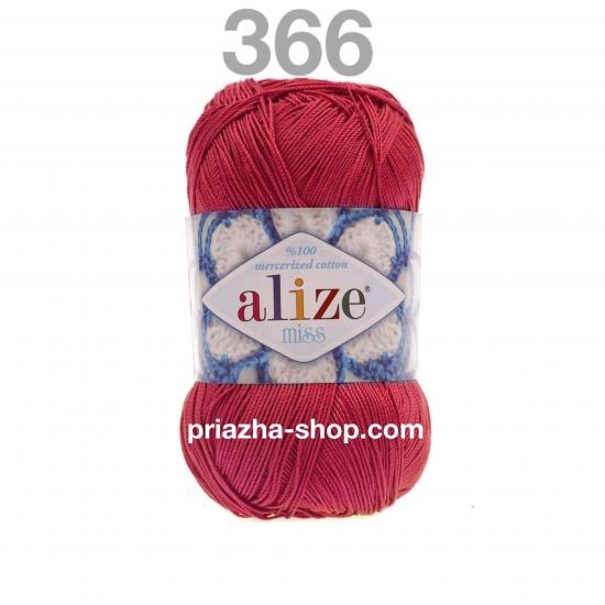 """пряжа alize miss 366 ( ализе мисс ) для вязания крючком ажурных изделий, для взрослых и идеальны для детей - купить в украине в интернет-магазине """"пряжа-shop"""" 3806 priazha-shop.com 2"""