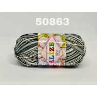 """пряжа alize miss batik 3713 ( ализе мисс батик ) для вязания крючком ажурных изделий, приятна для взрослых и идеальна для детей - купить в украине в интернет-магазине """"пряжа-shop"""" 168 priazha-shop.com 15"""