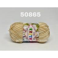 """пряжа alize miss batik 3713 ( ализе мисс батик ) для вязания крючком ажурных изделий, приятна для взрослых и идеальна для детей - купить в украине в интернет-магазине """"пряжа-shop"""" 168 priazha-shop.com 12"""