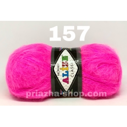 Alize Mohair 157