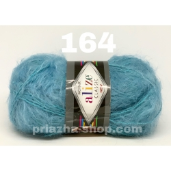 Alize Mohair 164