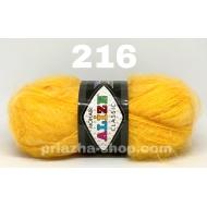 """пряжа alize mohair 56 ( ализе мохер ) для вязания шалей, кардиганов, свитеров, кофточек, шапок, шарфиков, варежек и различных лёгких, воздушных зимних аксессуаров. - купить в украине в интернет-магазине """"пряжа-shop"""" 1858 priazha-shop.com 15"""