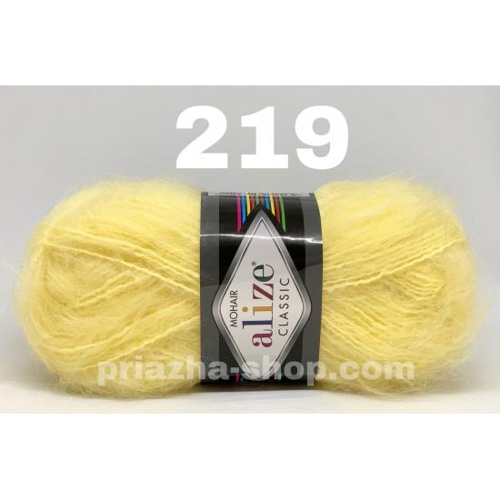 """пряжа alize mohair 219 ( ализе мохер ) для вязания шалей, кардиганов, свитеров, кофточек, шапок, шарфиков, варежек и различных лёгких, воздушных зимних аксессуаров. - купить в украине в интернет-магазине """"пряжа-shop"""" 1843 priazha-shop.com 2"""