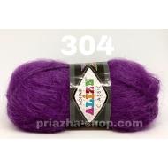 """пряжа alize mohair 56 ( ализе мохер ) для вязания шалей, кардиганов, свитеров, кофточек, шапок, шарфиков, варежек и различных лёгких, воздушных зимних аксессуаров. - купить в украине в интернет-магазине """"пряжа-shop"""" 1858 priazha-shop.com 16"""