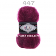 Alize Mohair 447