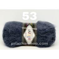 """пряжа alize mohair 56 ( ализе мохер ) для вязания шалей, кардиганов, свитеров, кофточек, шапок, шарфиков, варежек и различных лёгких, воздушных зимних аксессуаров. - купить в украине в интернет-магазине """"пряжа-shop"""" 1858 priazha-shop.com 21"""