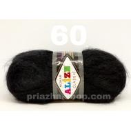 """пряжа alize mohair 56 ( ализе мохер ) для вязания шалей, кардиганов, свитеров, кофточек, шапок, шарфиков, варежек и различных лёгких, воздушных зимних аксессуаров. - купить в украине в интернет-магазине """"пряжа-shop"""" 1858 priazha-shop.com 4"""