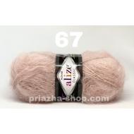 """пряжа alize puffy 55 ( ализе пуффи ) для вязания детских пледов, игрушек, декоративных подушек, шарфиков - купить в украине в интернет-магазине """"пряжа-shop"""" 394 priazha-shop.com 23"""
