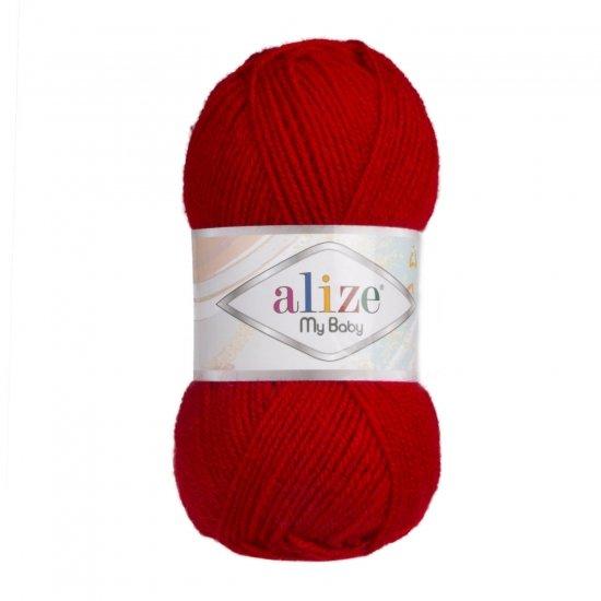 """пряжа alize my baby 106 ( ализе май беби ) одежда для детей и взрослых, поделки и игрушки, аксессуары для дома - доставка по всей украине из интернет-магазине """"пряжа-shop"""" 4257 priazha-shop.com 2"""