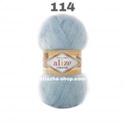 Alize Naturale 114