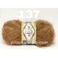 """пряжа alize naturale 206 ( ализе натурал ) для вязания шапочек, шарфиков, платков, палантинов, накидок, кардиганов, пледов, кофточек, пуловеров и разнообразной зимней одежды - купить в украине в интернет-магазине """"пряжа-shop"""" 1175 priazha-shop.com 12"""
