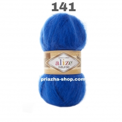 Alize Naturale 141