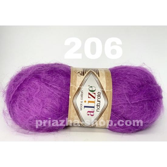 """пряжа alize naturale 206 ( ализе натурал ) для вязания шапочек, шарфиков, платков, палантинов, накидок, кардиганов, пледов, кофточек, пуловеров и разнообразной зимней одежды - купить в украине в интернет-магазине """"пряжа-shop"""" 1175 priazha-shop.com 2"""