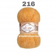 """пряжа alize naturale 206 ( ализе натурал ) для вязания шапочек, шарфиков, платков, палантинов, накидок, кардиганов, пледов, кофточек, пуловеров и разнообразной зимней одежды - купить в украине в интернет-магазине """"пряжа-shop"""" 1175 priazha-shop.com 21"""