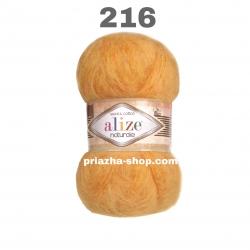Alize Naturale 216