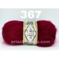 """пряжа alize naturale 206 ( ализе натурал ) для вязания шапочек, шарфиков, платков, палантинов, накидок, кардиганов, пледов, кофточек, пуловеров и разнообразной зимней одежды - купить в украине в интернет-магазине """"пряжа-shop"""" 1175 priazha-shop.com 5"""