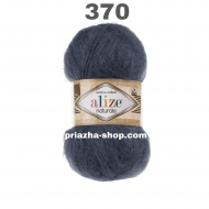 """пряжа alize naturale 206 ( ализе натурал ) для вязания шапочек, шарфиков, платков, палантинов, накидок, кардиганов, пледов, кофточек, пуловеров и разнообразной зимней одежды - купить в украине в интернет-магазине """"пряжа-shop"""" 1175 priazha-shop.com 22"""