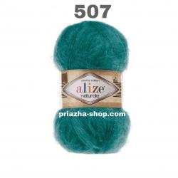 Alize Naturale 507
