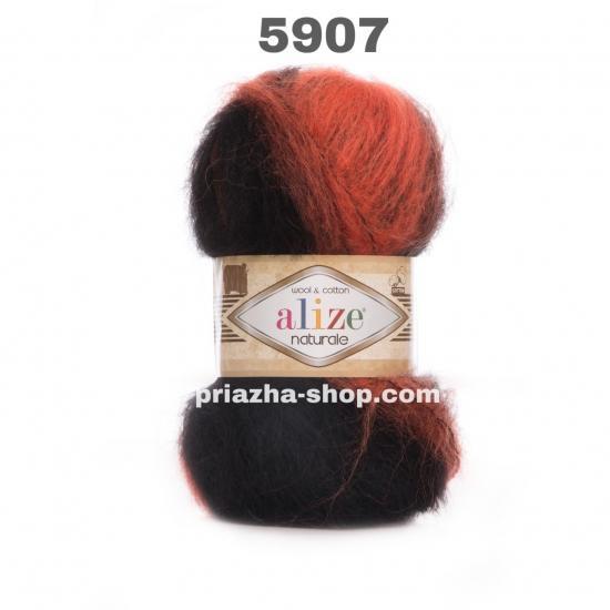 Alize Naturale 5907