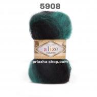 """пряжа alize superwash 7199 ( ализе супервош ) для теплых носков, свитеров, кардиганов - купить в украине в интернет-магазине """"пряжа-shop"""" 3655 priazha-shop.com 35"""