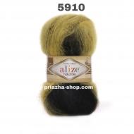 Alize Naturale 5910