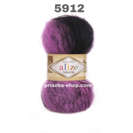Alize Naturale 5912