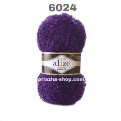 Alize Naturale Boucle 6024