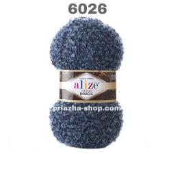 Alize Naturale Boucle 6026