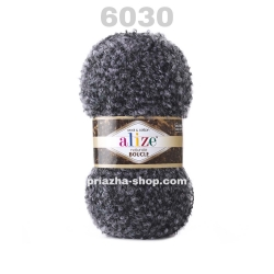 Alize Naturale Boucle 6030