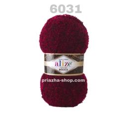 Alize Naturale Boucle 6031