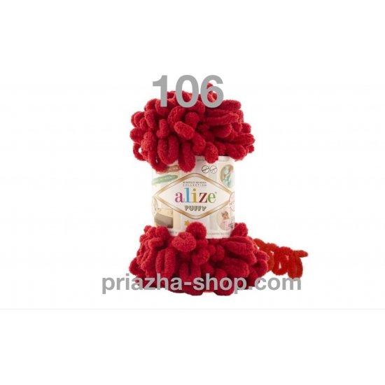 """пряжа alize puffy 106 ( ализе пуффи ) для вязания детских пледов, игрушек, декоративных подушек, шарфиков - купить в украине в интернет-магазине """"пряжа-shop"""" 3840 priazha-shop.com 2"""