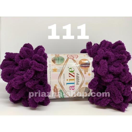 """пряжа alize puffy 111 ( ализе пуффи ) для вязания детских пледов, игрушек, декоративных подушек, шарфиков - купить в украине в интернет-магазине """"пряжа-shop"""" 385 priazha-shop.com 2"""