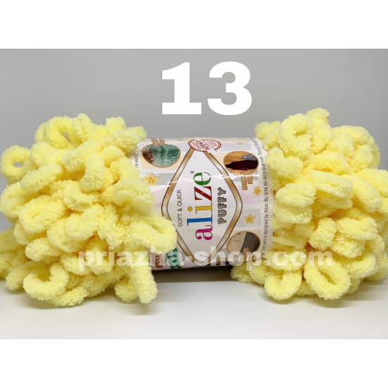 """пряжа alize puffy 13 ( ализе пуффи ) для вязания детских пледов, игрушек, декоративных подушек, шарфиков - купить в украине в интернет-магазине """"пряжа-shop"""" 389 priazha-shop.com 2"""