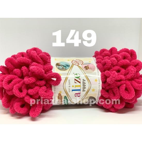 """пряжа alize puffy 149 ( ализе пуффи ) для вязания детских пледов, игрушек, декоративных подушек, шарфиков - купить в украине в интернет-магазине """"пряжа-shop"""" 399 priazha-shop.com 2"""