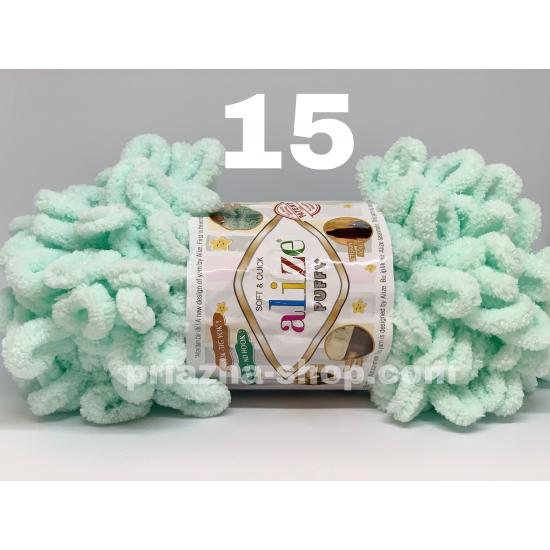 """пряжа alize puffy 15 ( ализе пуффи ) для вязания детских пледов, игрушек, декоративных подушек, шарфиков - купить в украине в интернет-магазине """"пряжа-shop"""" 397 priazha-shop.com 2"""