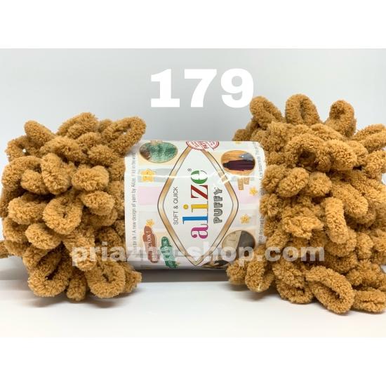 """пряжа alize puffy 179 ( ализе пуффи ) для вязания детских пледов, игрушек, декоративных подушек, шарфиков - купить в украине в интернет-магазине """"пряжа-shop"""" 382 priazha-shop.com 2"""